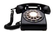 телефонная справка - справочник компаний, поиск компаний